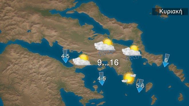 Καιρός: Βροχές και πτώση θερμοκρασίας την Κυριακή