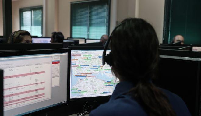 Στιγμιότυπο από το Κέντρο Επιχειρήσεων της Πυροσβεστικής