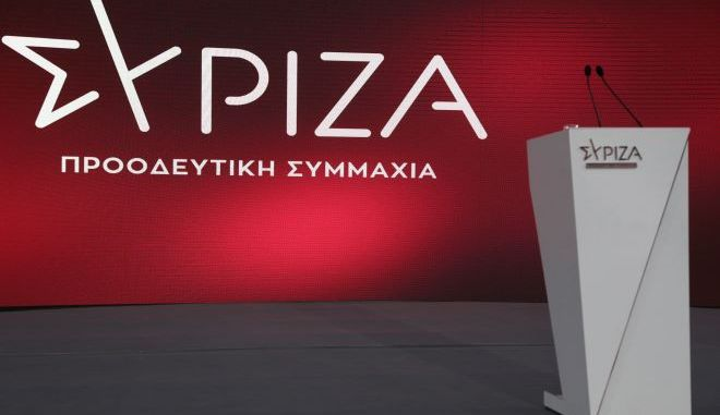 ΣΥΡΙΖΑ-ΠΣ