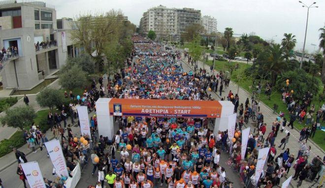 Τα μέτρα της Τροχαίας Θεσσαλονίκης την Κυριακή για τον 12ο Μαραθώνιο 'ΜΕΓΑΣ ΑΛΕΞΑΝΔΡΟΣ'