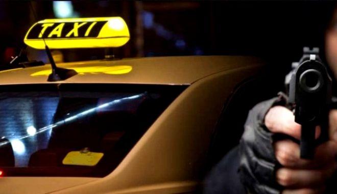 Φως στο Τούνελ: Μια ταινία ή μια προσωπική τραγωδία 'όπλισε' τον μανιακό των ταξί