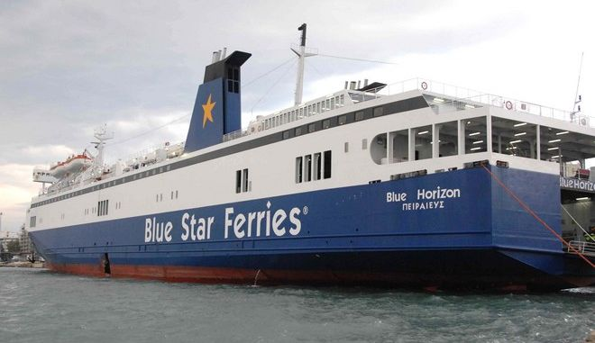 Το πλοίο Blue Horizon