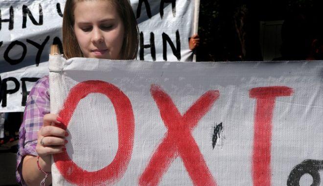 ΑΘΗΝΑ-Συγκέντρωση διαμαρτυρίας των εργαζομένων στην ψυχική υγεία, στο ΚΕΘΕΑ, στον ΟΚΑΝΑ ξω από το υπουργείο Οικονομικών(ICON PRESS / ΛΙΑΚΟΣ ΓΙΑΝΝΗΣ)