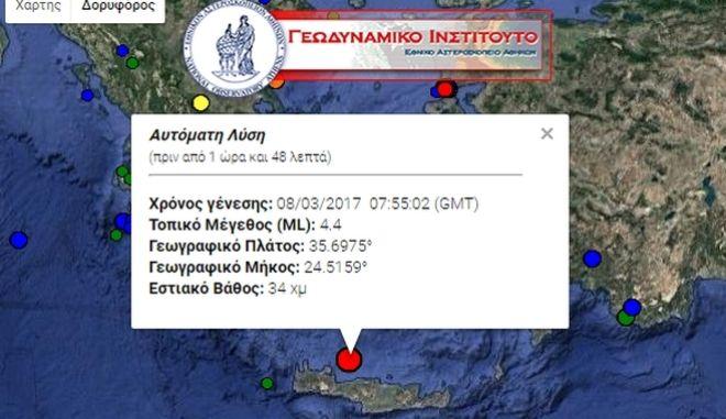 Σεισμός 4,4 Ρίχτερ βόρεια της Κρήτης
