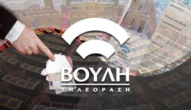 Από το Κανάλι της Βουλής στο Ελληνικό Κέντρο Κινηματογράφου