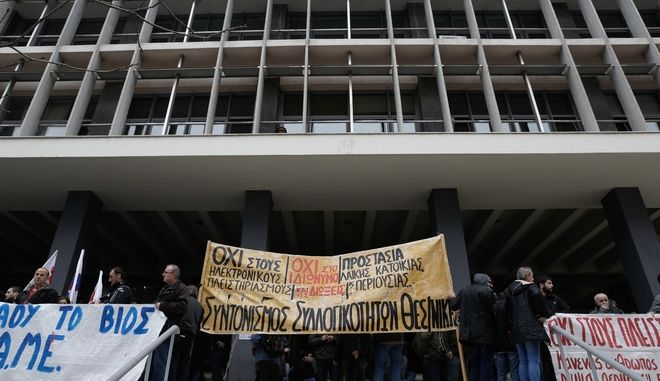 Collectives protest against house auctions outside the courthouse of Thessaloniki, Greece on January 10, 2018. /            , , 10  2018.