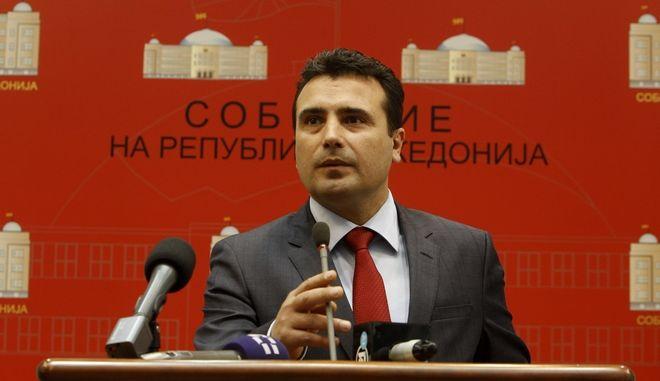 O πρωθυπουργός της ΠΓΔΜ, Ζόραν Ζάεφ