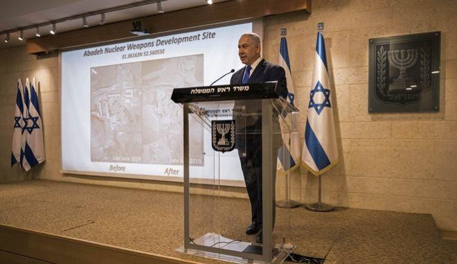 Ο Ισραηλινός πρωθυπουργός.