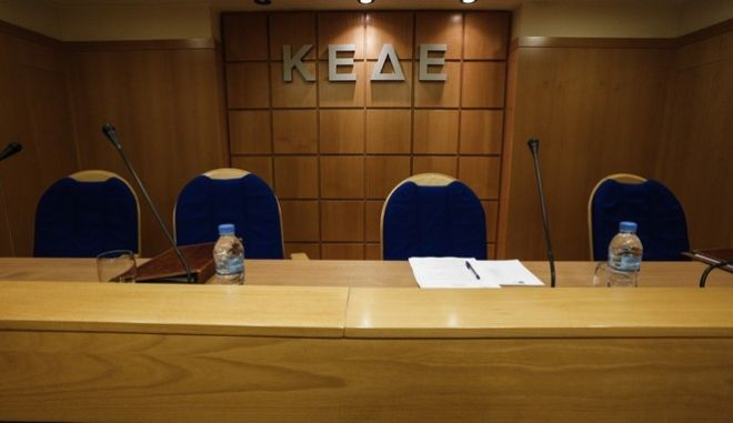 Extraordinary meeting of the Central Union of Greek Municipalities (KEDE), in Athens, on November 30, 2015 /         (),  ,  30 , 2015