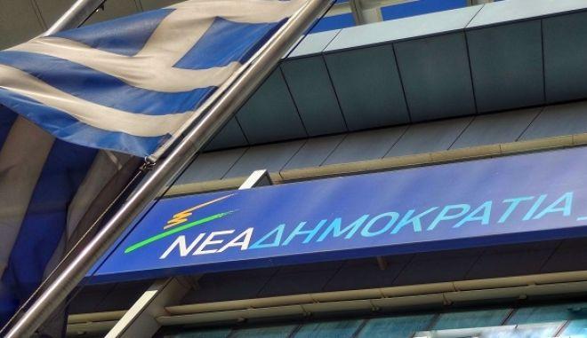Στιγμιότυπο από τα κεντρικά γραφεία της Νέας Δημοκρατίας, στην λεωφ. Συγγρού στην Αθήνα, την Τετάρτη 13 Οκτωρίου 2015. (EUROKINISSI/ΓΙΩΡΓΟΣ ΚΟΝΤΑΡΙΝΗΣ)