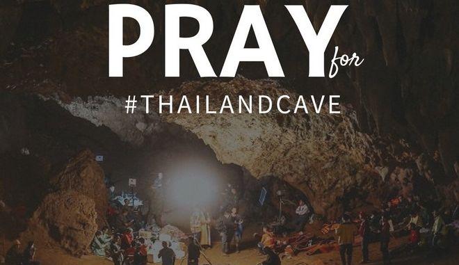 Wild Boars: Πώς εγκλωβίστηκαν τα 12 παιδιά στη σπηλιά της Ταϊλάνδης