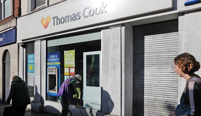 Κλειστό κατάστημα της Thomas Cook στο Λονδίνο τον Σεπτέμβριο του 2019