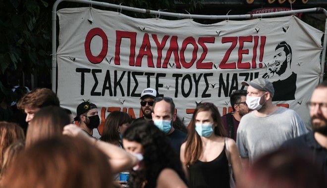 Αντιφασιστική συγκέντρωση στο Εφετείο, την ημέρα καταδίκης της Χρυσής Αυγής ως εγκληματική οργάνωση