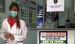 Εμβολιασμός των Ρομά που μένουν σε καταυλισμούς για την ιλαρά