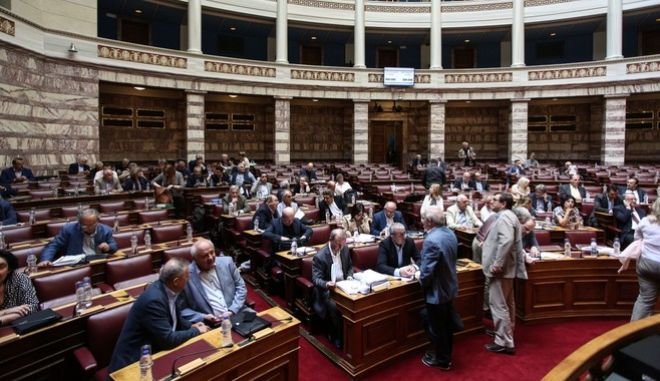 Parliamentary committees discuss Greeces third bailout, second review prior actions package in Athens, Hellenic Parliament, on May 15, 2017 /          ,      ,  ,  15 , 2017