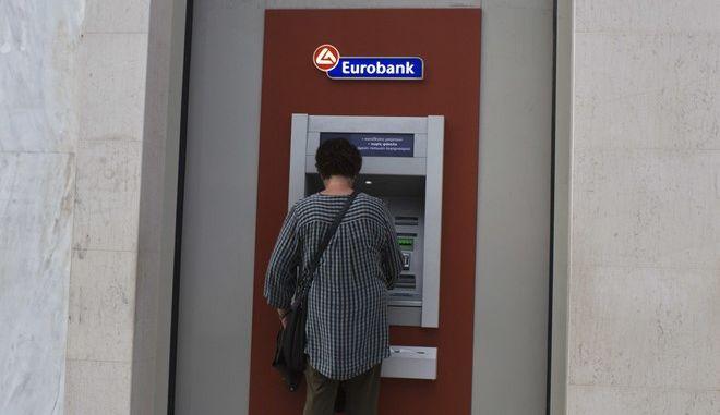 ΑΤΜ της Eurobank