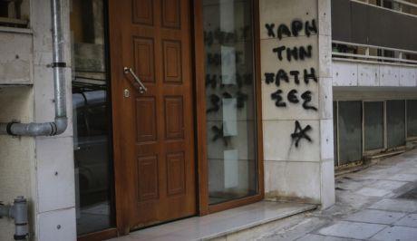 Συνθήματα στην είσοδο της πολυκατοικίας όπου στεγάζεται το γραφείο του δικηγόρου Αθανάσιου Αναγνωστόπουλου