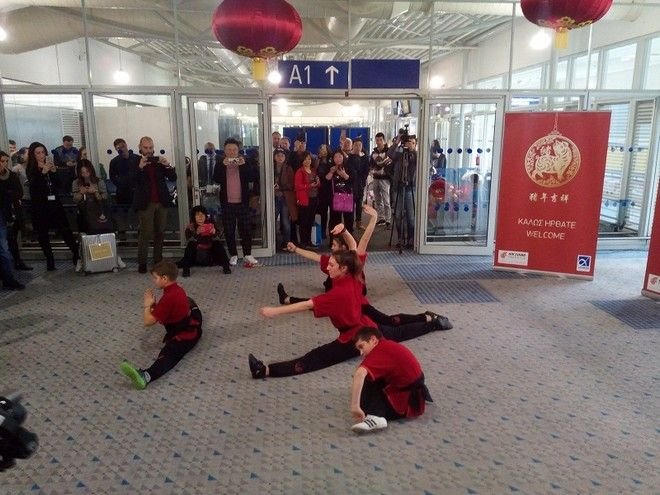 Γιορτάστηκε η κινεζική πρωτοχρονιά στο αεροδρόμιο Αθηνών