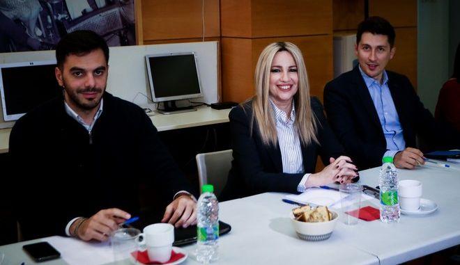 H νέα ηγεσία του ΠΑΣΟΚ: Φώφη Πρόεδρος, Χριστοδουλάκης Γραμματέας, Χρηστίδης εκπρόσωπος Τύπου