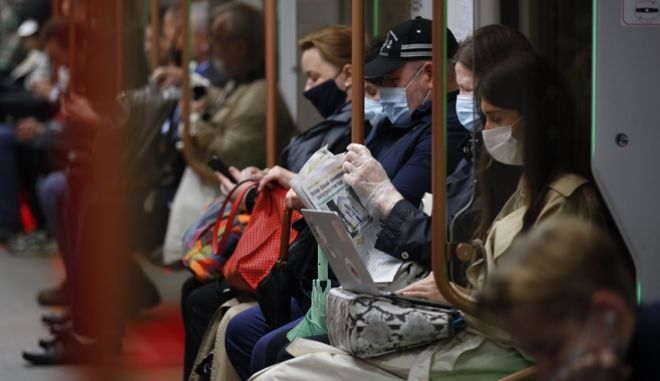 Ρωσία: Αρνητικό ρεκόρ κρουσμάτων στη Μόσχα - Στα 13.397 οι νέες μολύνσεις το τελευταίο 24ωρο