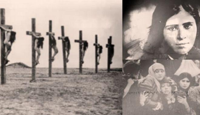 Μηχανή του Χρόνου: To μαρτυρικό τέλος για χιλιάδες Αρμένισες που τις παλούκωσαν οι Τούρκοι