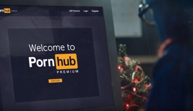 Το Pornhub προσφέρει απλόχερη αγάπη για τα Χριστούγεννα