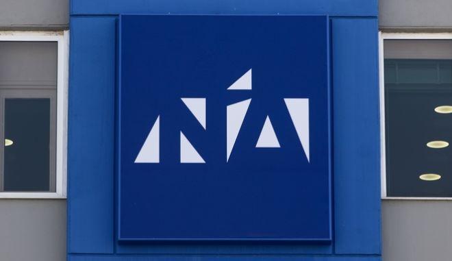 Το νέο σήμα της ΝΔ, στο κτίριο της Πειραιώς