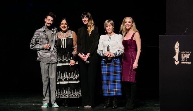Θεατρικά Βραβεία Κοινού 2019 από το