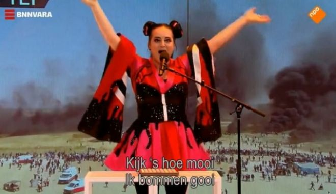 Ολλανδική παρωδία του νικητήριου τραγουδιού της Eurovision