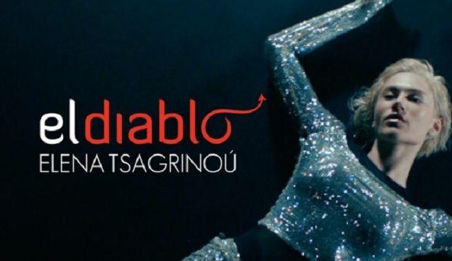 """Κύπρος - Eurovision: Απειλούν να κάψουν το ΡΙΚ για το τραγούδι """"El Diablo"""""""