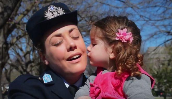 Βίντεο υπερπαραγωγή της ΕΛ.ΑΣ. για την Ημέρα της Αστυνομίας