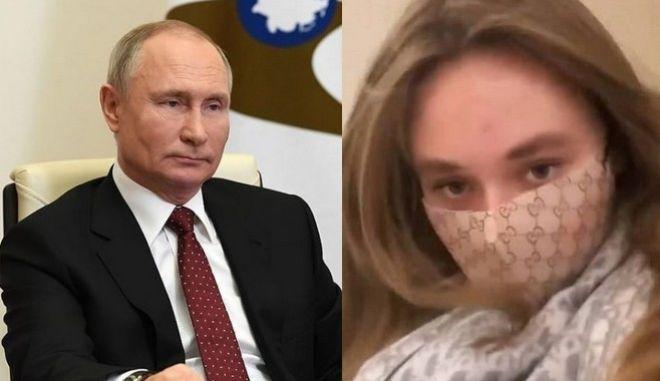 """Η 17χρονη """"κρυφή"""" κόρη του Πούτιν ποζάρει με μάσκα Gucci"""
