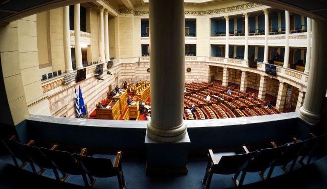 Κορυφώνεται στην Βουλή η κόντρα για την Παιδεία