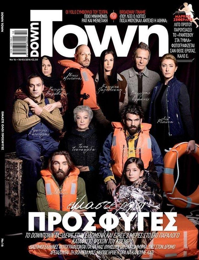 DownTown: Και ο Κρατερός Κατσούλης αποτάσσεται το εξώφυλλο μετά τις αντιδράσεις