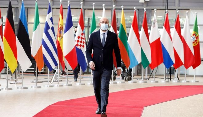 Σύνοδος κορυφής των ηγετών των κρατών μελών της Ευρωπαίκής Ένωσης την Πέμπτη 15 Οκτωβρίου 2020.