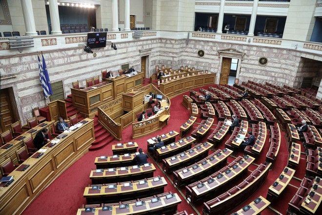 Το Κοινοβούλιο