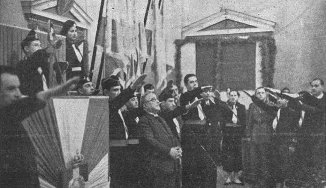 Η δικτατορία της 4ης Αυγούστου: Οι φασιστικοί χαιρετισμοί, οι φιλεργατικοί μύθοι και οι εκπαραθυρώσεις