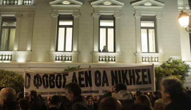 """Συγκέντρωση διαμαρτυρίας έξω από το Εθνικό Θέατρο για την απόφαση να κατέβει η παράσταση """"Ισορροπία του Nash"""" με κείμενα του Σάββα Ξηρού την Παρασκευή 29 Ιανουαρίου 2016. Στη συνέχεια οι διαμαρτυρόμενοι έκαναν πορεία προς το REX. (EUROKINISSI/ΣΤΕΛΙΟΣ ΣΤΕΦΑΝΟΥ)"""