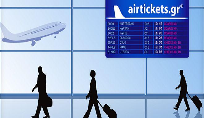 Airtickets – Tripsta: Απέλυσε 180 εργαζόμενους από το γραφείο της στην Αθήνα