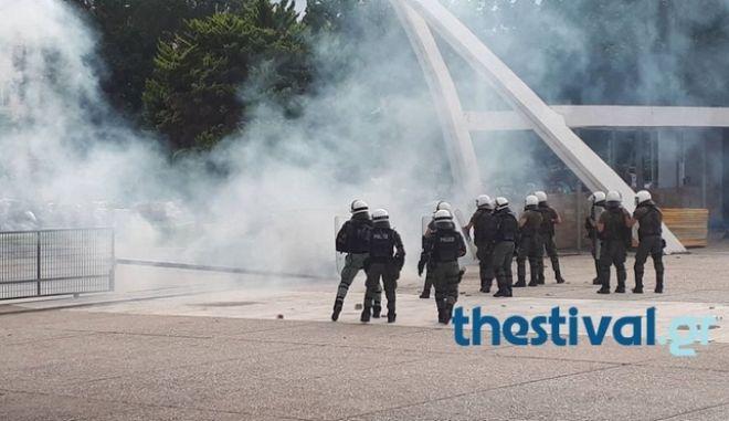 Θεσσαλονίκη: Επεισόδια σε ημερίδα για το Μακεδονικό