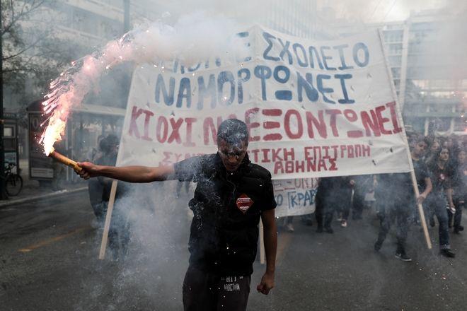 Μαθητικό συλλαλητήριο στην Αθήνα την Δευτέρα 4 Νοεμβρίου