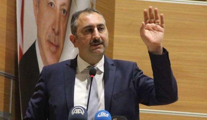 """Τούρκος Υπουργός Δικαιοσύνης: """"Η Ελλάδα έχει γίνει τόπος συγκέντρωσης εγκληματιών"""""""