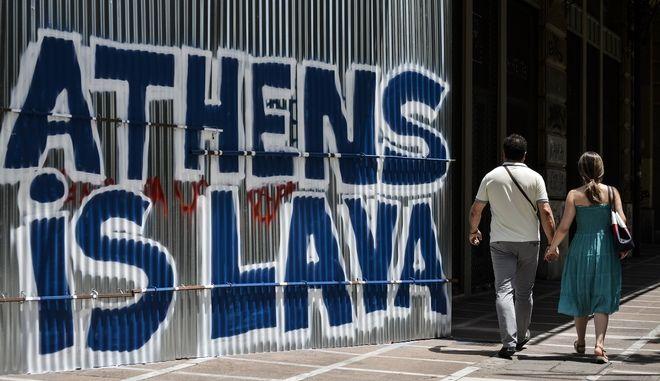 Στιγμιότυπο από το κέντρο της Αθήνας. Σάββατο 1 Ιουλίου 2017 (EUROKINISSI/ΛΥΔΙΑ ΣΙΩΡΗ)