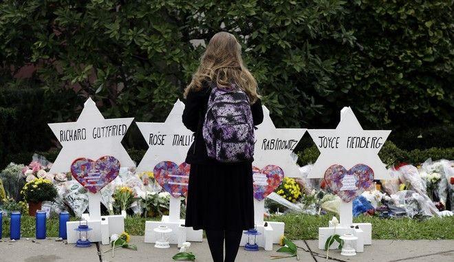 Θρήνος για τους έντεκα ανθρώπους που σκοτώθηκαν στη συναγωγή στο Πίτσμπουργκ