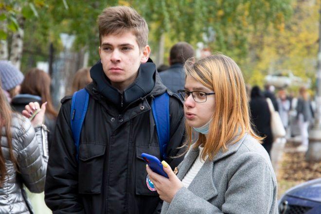 Φοιτητές του Πανεπιστημίου Περμ της Ρωσίας