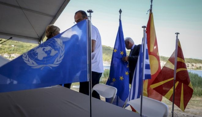 Στιγμιότυπο από την υπογραφή της Συμφωνίας στις Πρέσπες