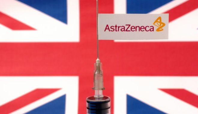 Eμβόλιο της AstraZeneca