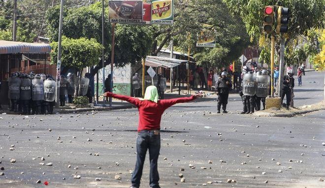 Νικαράγουα: 34 νεκροί σε έξι ημέρες διαδηλώσεων