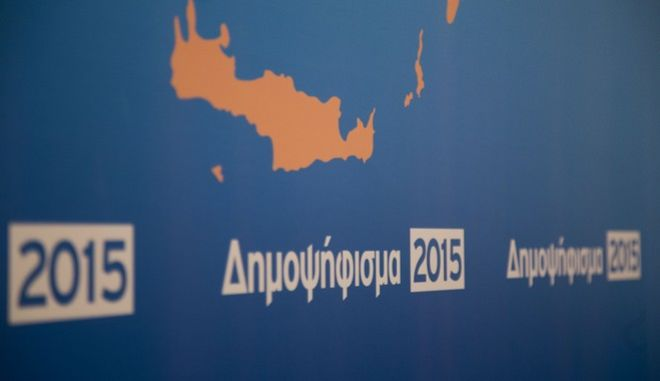 Στο αρχείο η δικογραφία για τη στάση των ΜΜΕ την περίοδο του δημοψηφίσματος