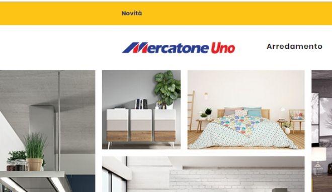 Αιφνίδιο λουκέτο στην αλυσίδα Mercatore Uno, χωρίς δουλειά 1800 υπάλληλοι